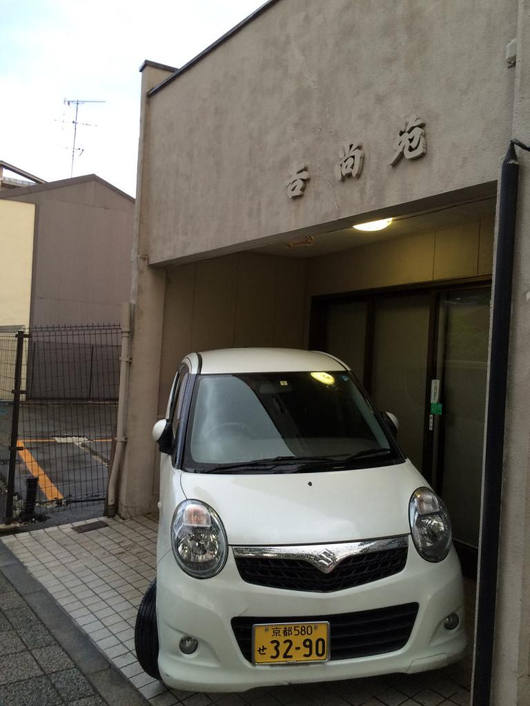 Kei car nie potrzebuje wiele miejsca do parkowania