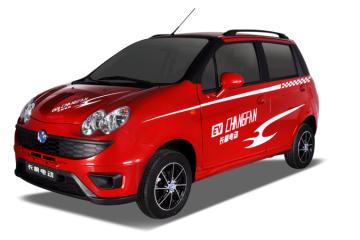 Chnfgan - samochód elektryczny z Chin I Motorewia.pl  Źródło: alibaba.com