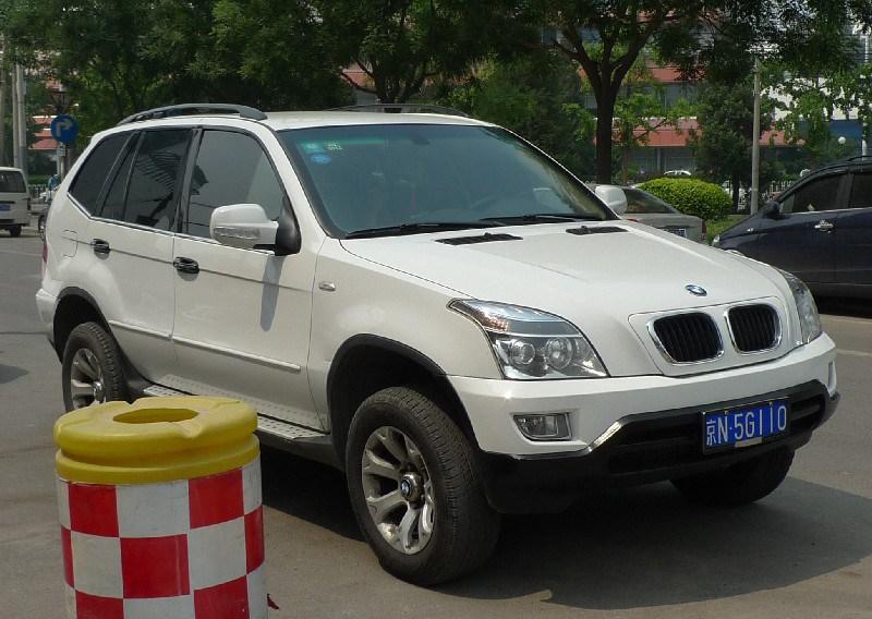Źródło: www.carnewschina.com/