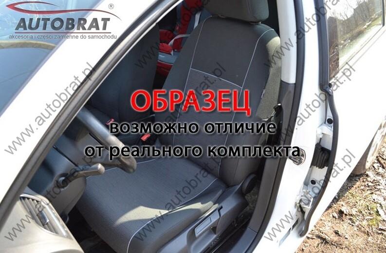 autobrat1
